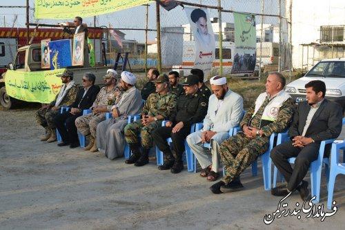 رزمایش اقتدار عاشورایی سپاهیان حضرت محمد رسول الله (ص) در شهرستان ترکمن