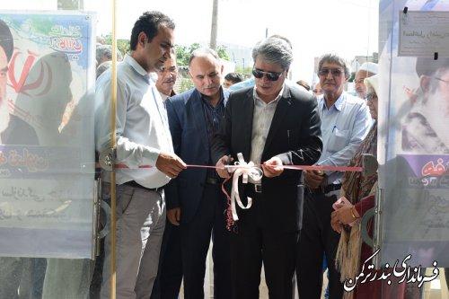 افتتاح متمرکز طرح های تعاونی شهرستان ترکمن