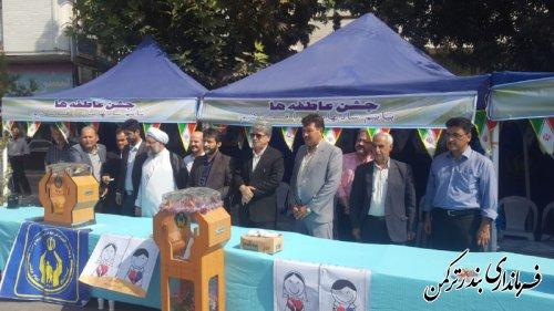 حضور فرماندار در جشن عاطفه ها شهرستان ترکمن