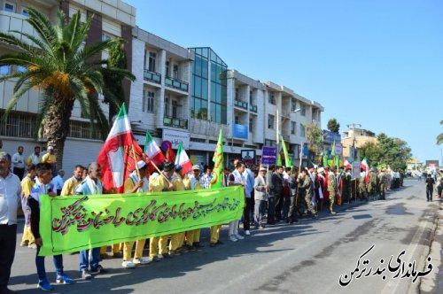 گزارش تصویری از مراسم رژه نیروهای مسلح شهرستان ترکمن