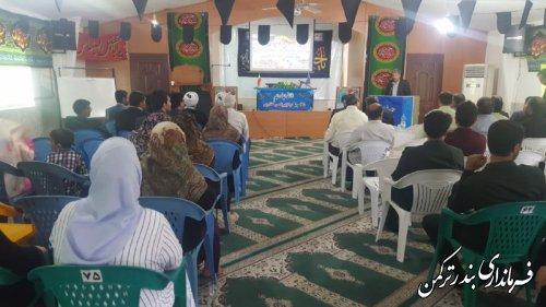 مراسم گرامیداشت شهدای منا در شهرستان ترکمن برگزار شد