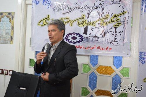 برگزاری مراسم گرامیداشت روز سالمند در شهرستان ترکمن