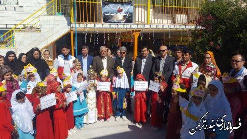 برگزاری مراسم روز جهانی کودک در شهرستان ترکمن