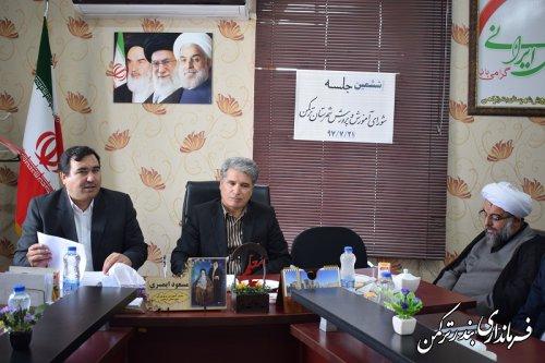 ششمین جلسه ی شورای آموزش و پرورش شهرستان ترکمن تشکیل شد