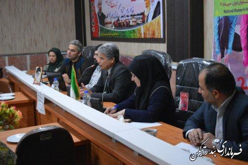 جلسه کارگروه بانوان و خانواده شهرستان ترکمن برگزار شد