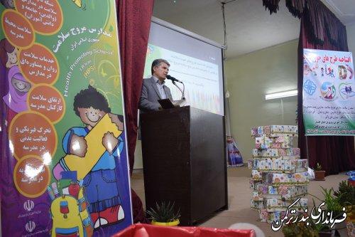 طرح های سلامت دانش آموزی شهرستان ترکمن افتتاح شد