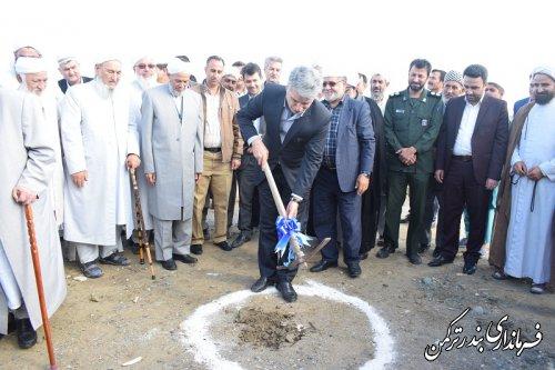 کلنگ زنی حوزه علمیه بانوان در شهرستان ترکمن