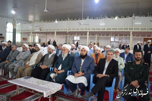 همایش پیوند مسجد، خانواده و مدرسه در شهرستان ترکمن برگزار شد