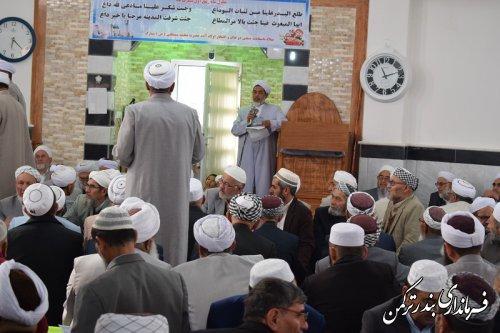 جشن میلاد پیامبر اکرم (ص) در روستای قره تپه شهرستان ترکمن برگزار شد