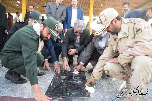 غباروبی گلزار شهدای بهشت فاطمه شهرستان ترکمن