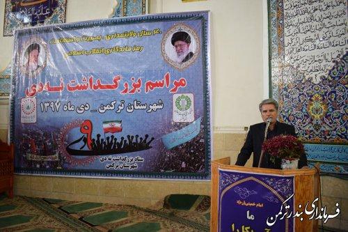 9 دی یک روز و حماسه تاریخی برای نظام مقدس جمهوری اسلامی ایران و ملت همیشه در صحنه است