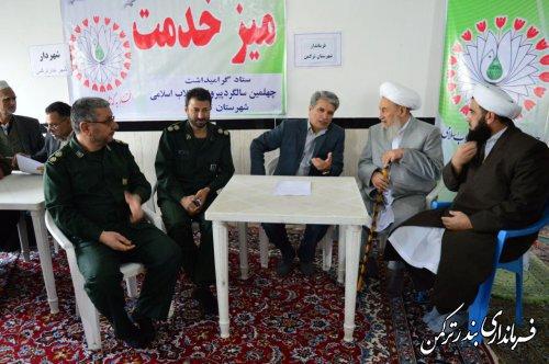 چهارمین برنامه میزخدمت در مسجد قبا بندرترکمن برگزار شد