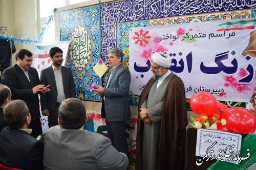 زنگ چهلمین سالگرد انقلاب اسلامی به دست فرماندار نواخته شد