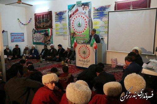 مراسم بزرگداشت چهلمین سالگرد پیروزی انقلاب اسلامی ایران در روستای سیجوال
