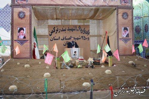 مراسم بزرگداشت و یادواره ۱۰۶ شهید شهرستان ترکمن و ۲۵۰ شهید اصناف استان برگزار شد