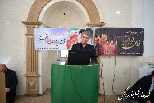 حضور فرماندار ترکمن در جشن انقلاب در بیمارستان امام خمینی (ره)
