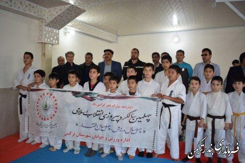 سالن ورزش های رزمی شهرستان ترکمن افتتاح شد