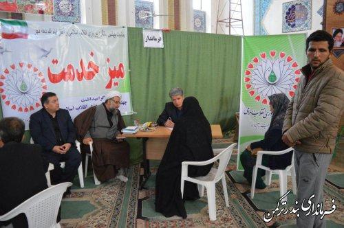 پنجمین برنامه میزخدمت در مسجد جامع بندرترکمن برگزار شد