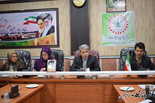 جلسه کارگروه امور بانوان و خانواده شهرستان ترکمن