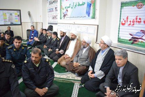 حضور فرماندار ترکمن در محفل انس با قرآن کریم