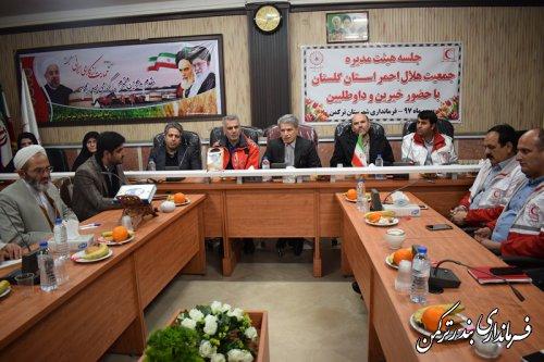 جلسه هیئت مدیره هلال احمر استان در شهرستان ترکمن برگزار شد