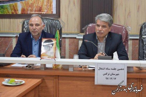 تاکنون قریب به ۱۴ میلیارد تومان تسهیلات اشتغال در شهرستان ترکمن پرداخت شده است