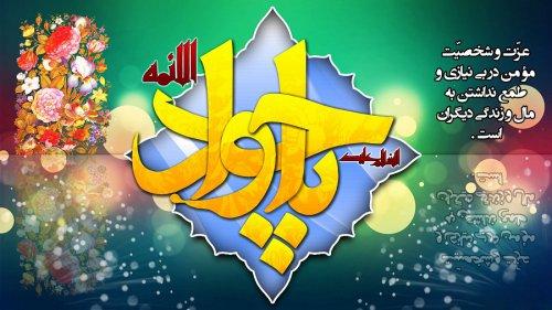 ولادت با سعادت امام محمدتقی جواد (ع) بر همه مسلمانان جهان مبارک باد