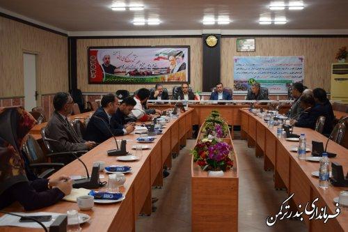 ششمین جلسه کارگروه سلامت و امنیت غذایی شهرستان ترکمن برگزار شد