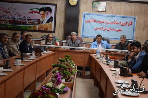 اولین جلسه کارگروه سلامت و امنیت غذایی شهرستان ترکمن در سال 98 برگزار شد