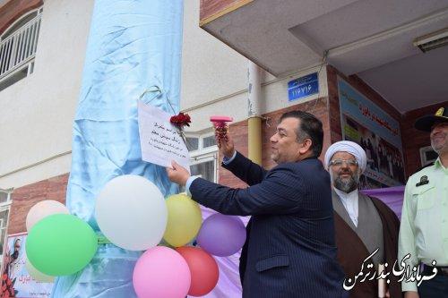 زنگ سپاس معلم در شهرستان ترکمن نواخته شد
