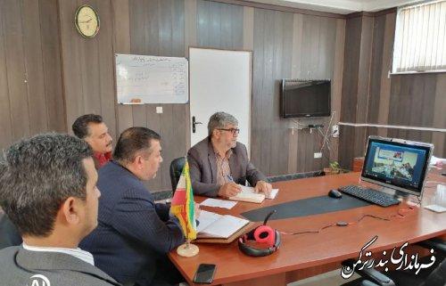 دومین جلسه ویدئو کنفرانس درخصوص برآورد خسارت های بخش کشاورزی شهرستان ترکمن برگزار شد