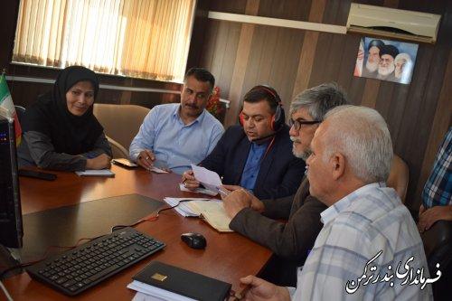 چهارمین جلسه ویدئو کنفرانس درخصوص برآورد خسارت های بخش کشاورزی شهرستان ترکمن برگزار شد