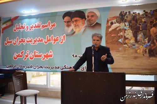 مراسم تقدیر و تجلیل از عوامل مدیریت بحران سیل شهرستان ترکمن برگزار شد