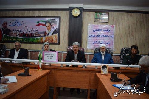 اولین جلسه انجمن کتابخانه های عمومی شهرستان ترکمن در سال ۹۸ برگزار شد