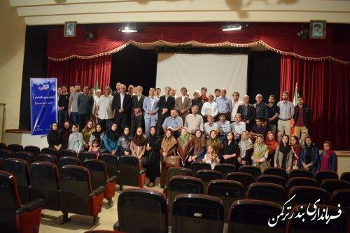 همایش مدیریت اقتصاد هنر در شهرستان ترکمن برگزار شد