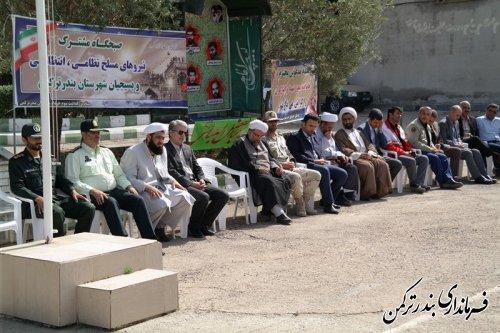 صبحگاه مشترک نیروهای مسلح شهرستان ترکمن برگزار شد