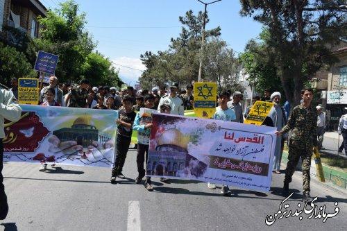 راهپیمایی باشکوه روز قدس در شهرستان ترکمن برگزارشد