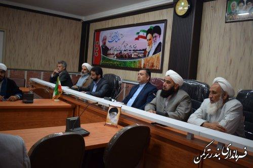 جلسه هم اندیشی، آموزشی و توجیهی عاملین و مبلغین زکات شهرستان ترکمن برگزار شد