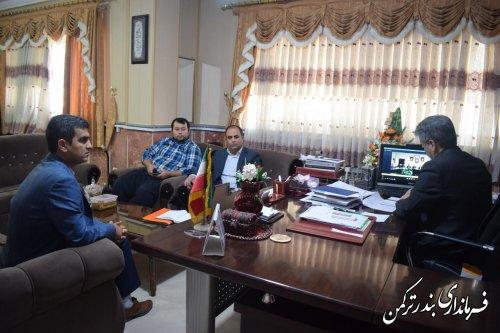 سومین نشست انتخاباتی استان از طریق ویدئو کنفرانس برگزار شد
