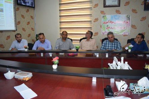 اولین جلسه شورای پشتیبانی سوادآموزی شهرستان ترکمن در سال 98 برگزار شد