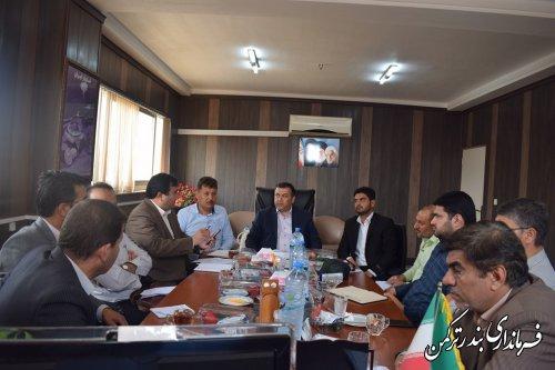 جلسه کمیسیون امنیت آزمون شهرستان ترکمن برگزار شد