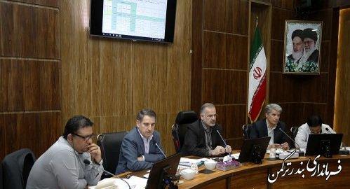 نشست مشترک سازمان مدیریت و برنامه ریزی استان با فرماندار ترکمن