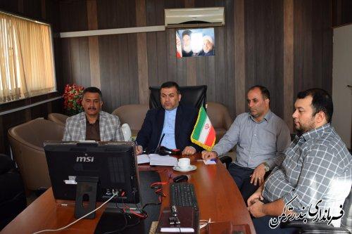چهارمین نشست انتخاباتی استان از طریق ویدئو کنفرانس برگزار شد