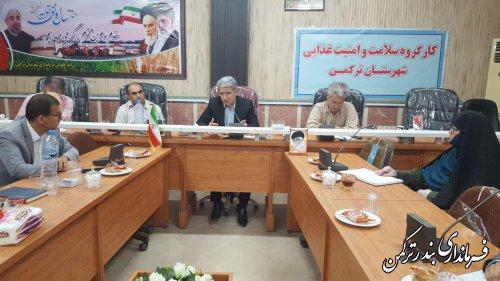جلسه کارگروه سلامت و امنیت غذایی شهرستان ترکمن برگزار شد