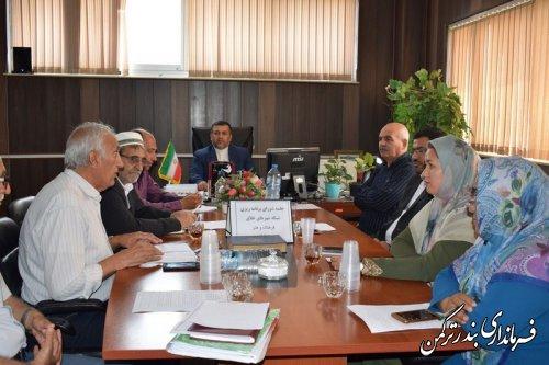 جلسه شورای برنامه ریزی شبکه شهرهای خلاق فرهنگ و هنر در شهرستان ترکمن برگزار شد