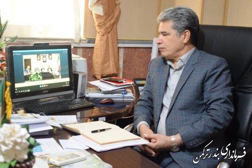 هشتمین نشست ویدئو کنفرانس استان برگزار شد