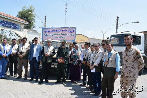 آغاز عملیات کاروان خدمت در شهرستان ترکمن