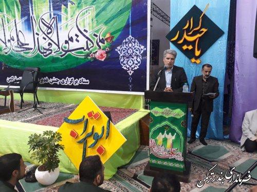 جشن بزرگ غدیر در شهرستان ترکمن  با حضور استاندار گلستان برگزار شد