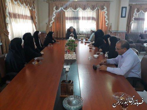 دیدار بانوان طرح هسته های فرهنگی جوان با فرماندار شهرستان ترکمن