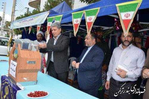 حضور فرماندار و مسئولین شهرستان ترکمن در مراسم جشن عاطفه ها